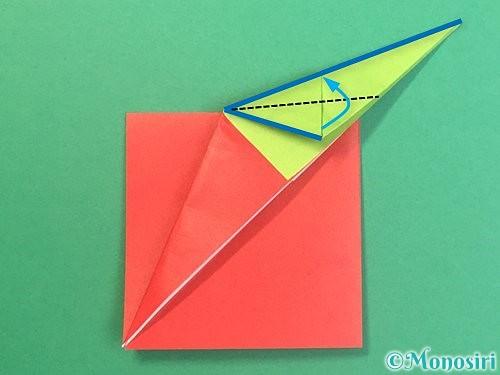 折り紙でりんごの折り方手順20