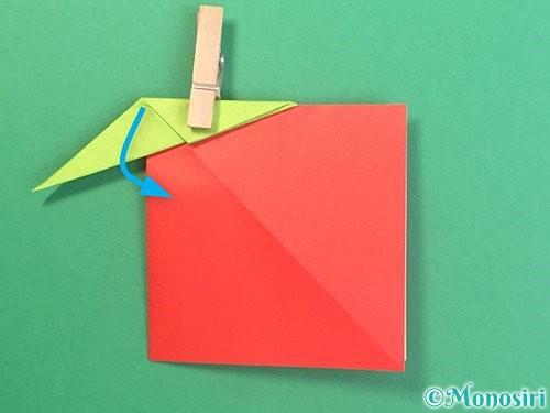 折り紙でりんごの折り方手順25