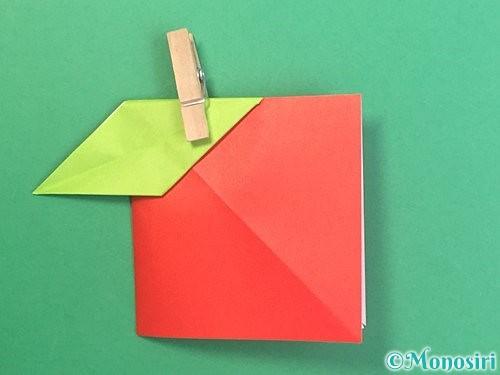 折り紙でりんごの折り方手順26