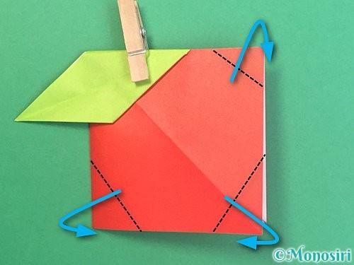 折り紙でりんごの折り方手順27