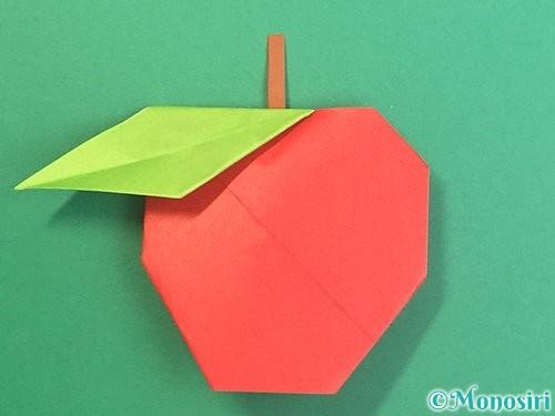 折り紙でりんごの折り方手順29