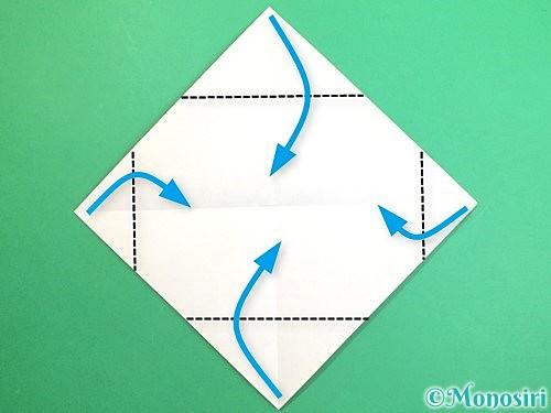 折り紙でみかんの折り方手順3