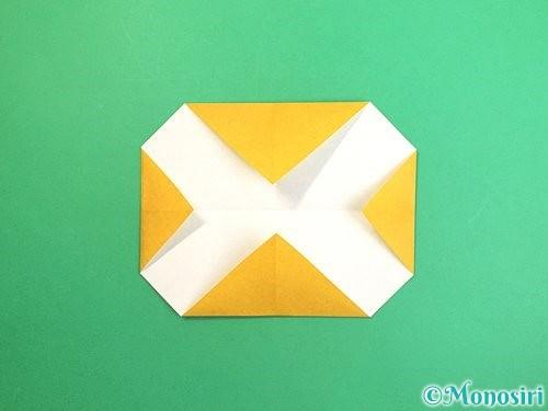 折り紙でみかんの折り方手順4
