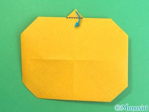 折り紙でみかんの折り方手順8