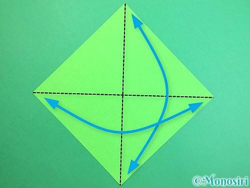 折り紙でみかんの折り方手順1