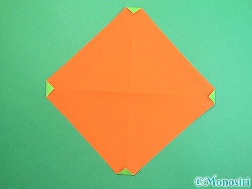 折り紙でみかんの折り方手順5