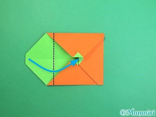 折り紙でみかんの折り方手順13