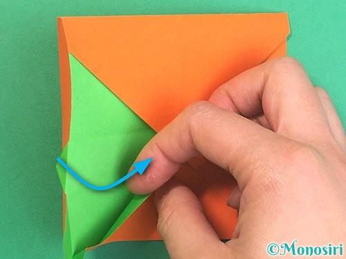 折り紙でみかんの折り方手順15