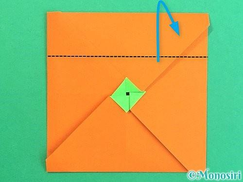 折り紙でみかんの折り方手順18