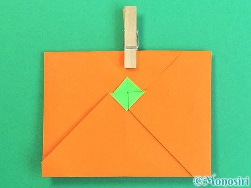 折り紙でみかんの折り方手順19