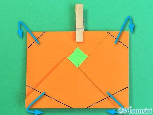 折り紙でみかんの折り方手順20