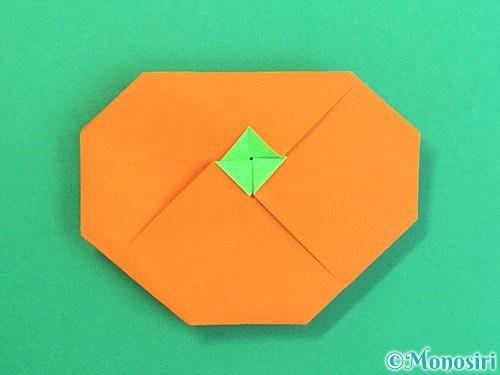 折り紙でみかんの折り方手順21