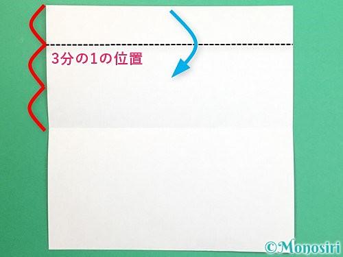 折り紙で鏡餅の折り方手順27