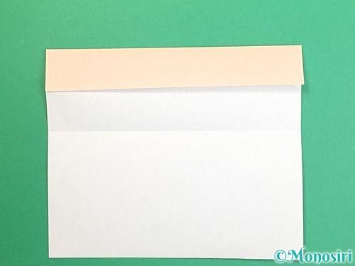 折り紙で鏡餅の折り方手順28