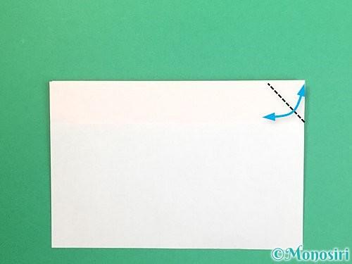 折り紙で鏡餅の折り方手順31