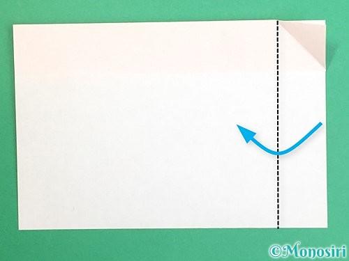折り紙で鏡餅の折り方手順33
