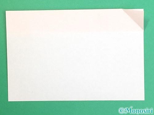 折り紙で鏡餅の折り方手順32