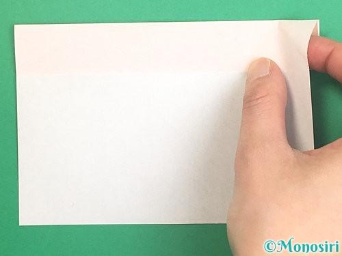 折り紙で鏡餅の折り方手順34