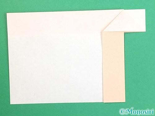 折り紙で鏡餅の折り方手順36