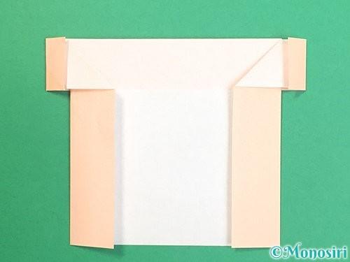 折り紙で鏡餅の折り方手順39