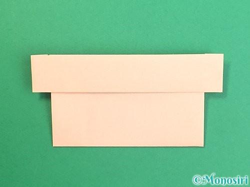 折り紙で鏡餅の折り方手順42