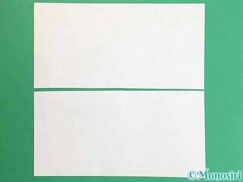 折り紙で羽子板と羽根の折り方手順3