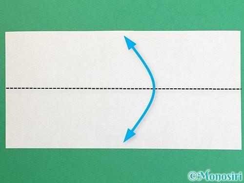 折り紙で羽子板と羽根の折り方手順4