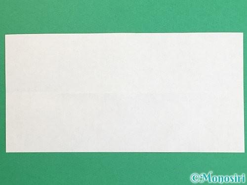 折り紙で羽子板と羽根の折り方手順5