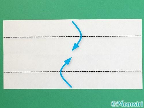 折り紙で羽子板と羽根の折り方手順6