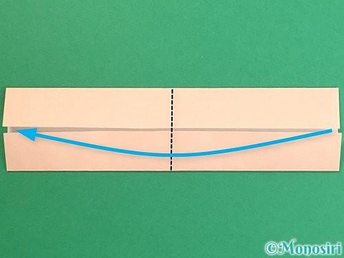 折り紙で羽子板と羽根の折り方手順8