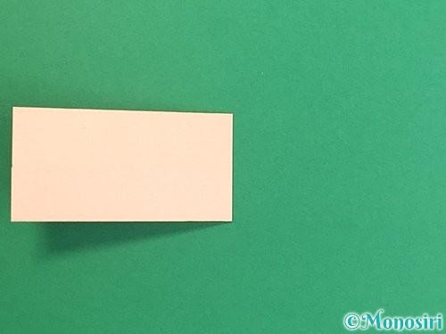 折り紙で羽子板と羽根の折り方手順9