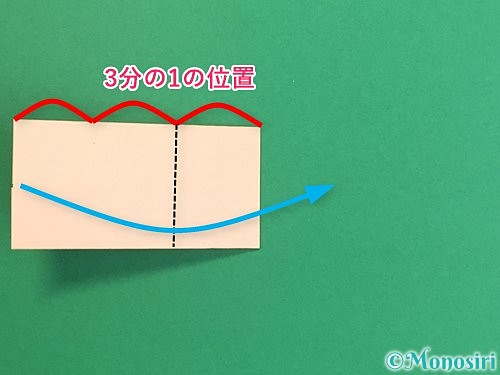 折り紙で羽子板と羽根の折り方手順10