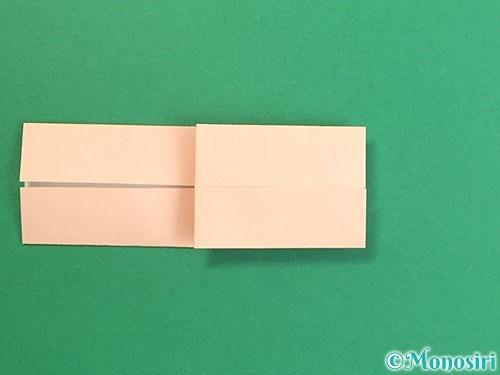 折り紙で羽子板と羽根の折り方手順11