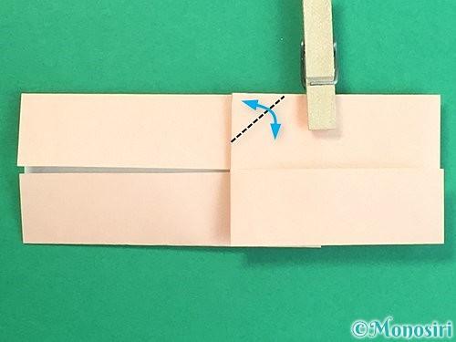 折り紙で羽子板と羽根の折り方手順12