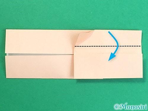 折り紙で羽子板と羽根の折り方手順14
