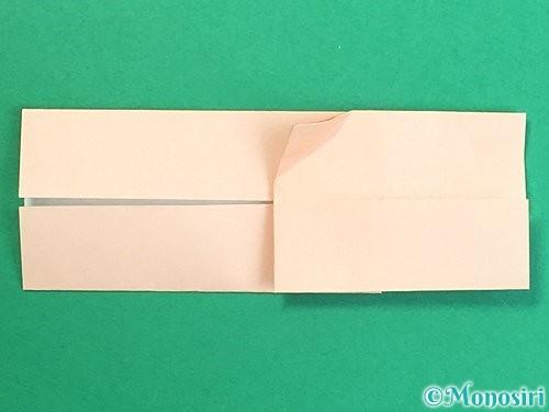 折り紙で羽子板と羽根の折り方手順13