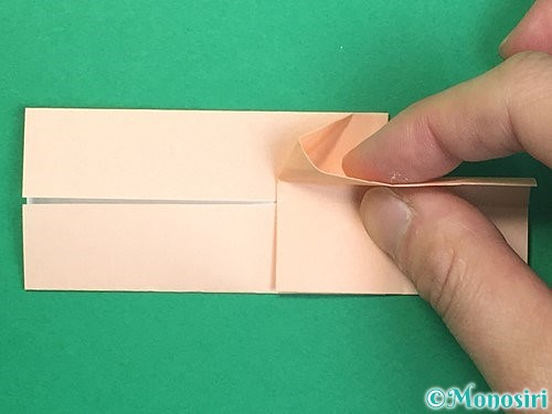 折り紙で羽子板と羽根の折り方手順15