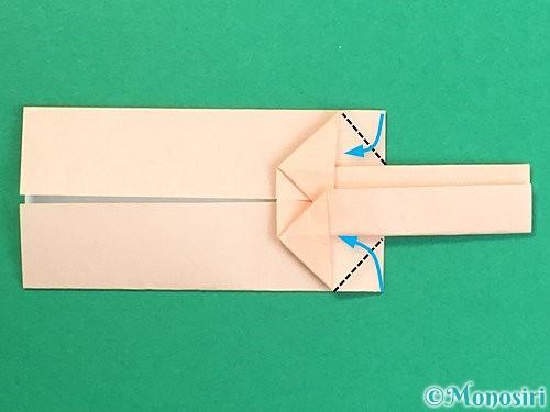 折り紙で羽子板と羽根の折り方手順18