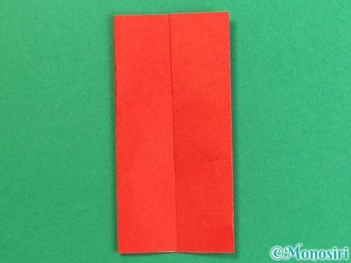 折り紙で羽子板と羽根の折り方手順27