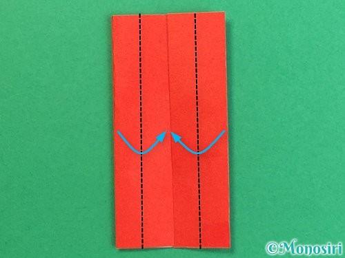 折り紙で羽子板と羽根の折り方手順28