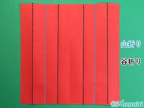 折り紙で羽子板と羽根の折り方手順31
