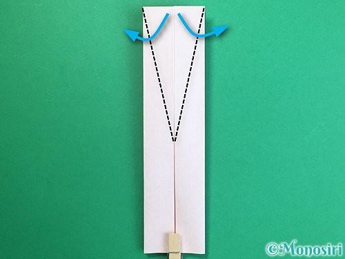 折り紙で羽子板と羽根の折り方手順34