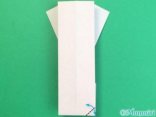 折り紙で羽子板と羽根の折り方手順39