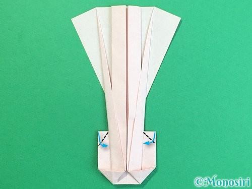 折り紙で羽子板と羽根の折り方手順47
