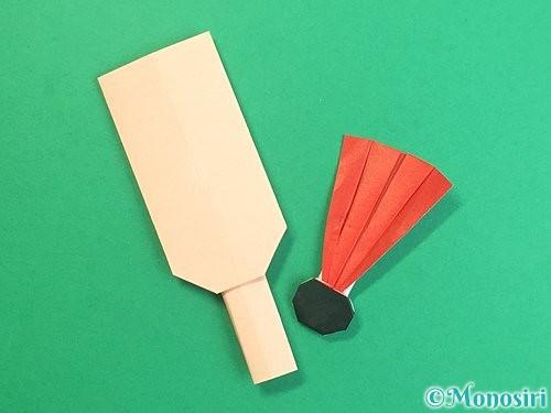 折り紙で羽子板と羽根の折り方手順51