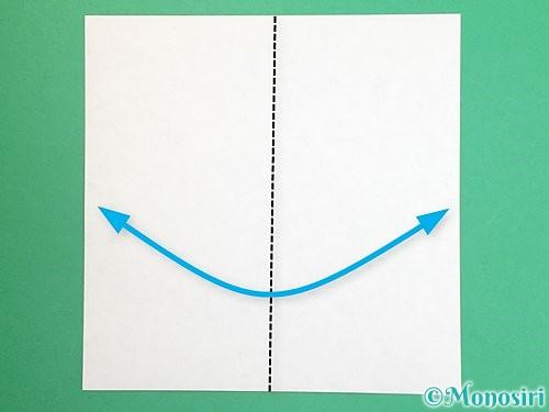 折り紙で獅子舞いの折り方手順1