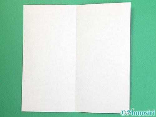 折り紙で獅子舞いの折り方手順2