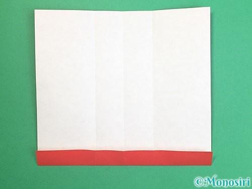 折り紙で獅子舞いの折り方手順6