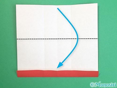 折り紙で獅子舞いの折り方手順7