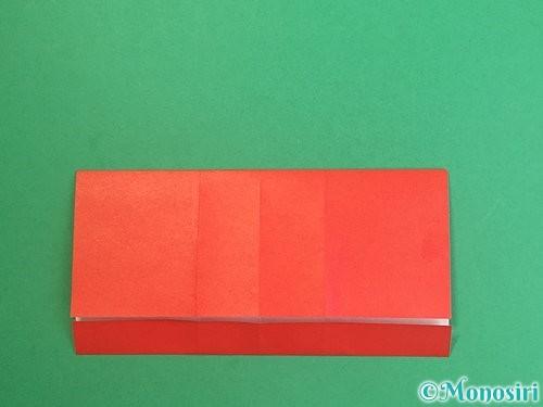 折り紙で獅子舞いの折り方手順8